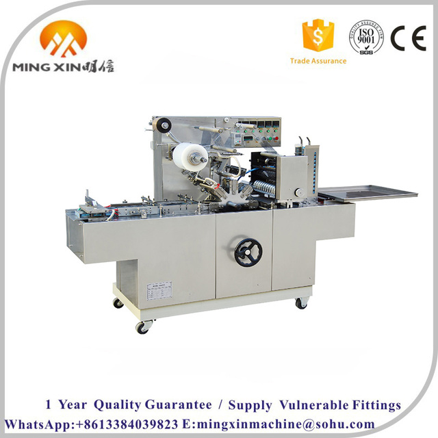 BTB-300 Automatic cigarettes/perfume box cellophane wrapping machine