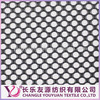 2014 Knitted fabric mesh for mesh bag