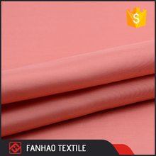 Hot selling made in China woven comfortable viscose fabric