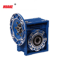 RV series ratio 7.5 to 100 Aluminum Alloy worm gear box