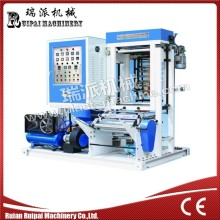 best sale mini plastic blown film extruder machine