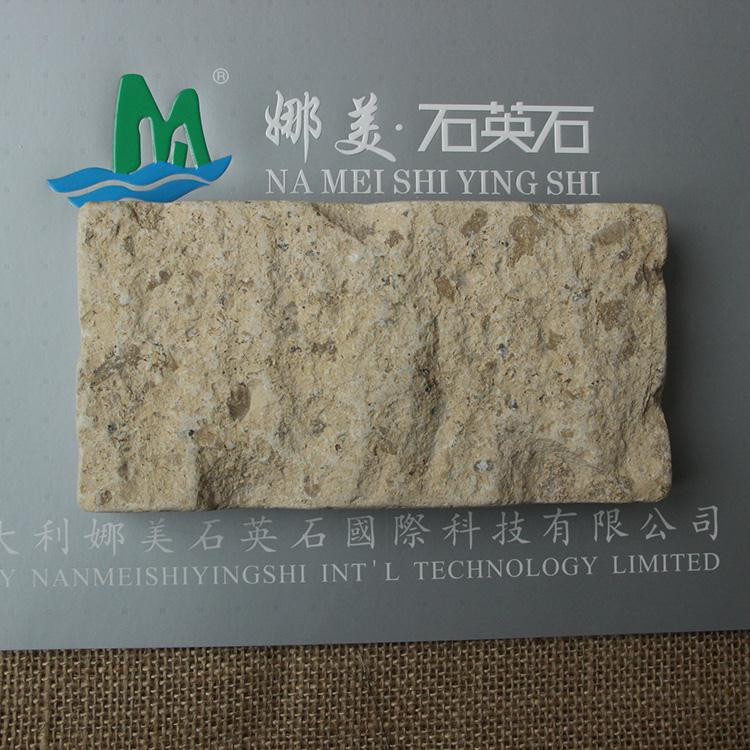 High quality stone flooring exterior cladding materials construction stone
