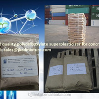 Polycarboxylate Superplasticizer Concrete Admixtures High Range
