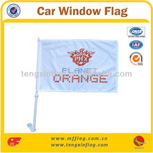 2016 World Cup Car Windsock Flags Hanging Car Flag