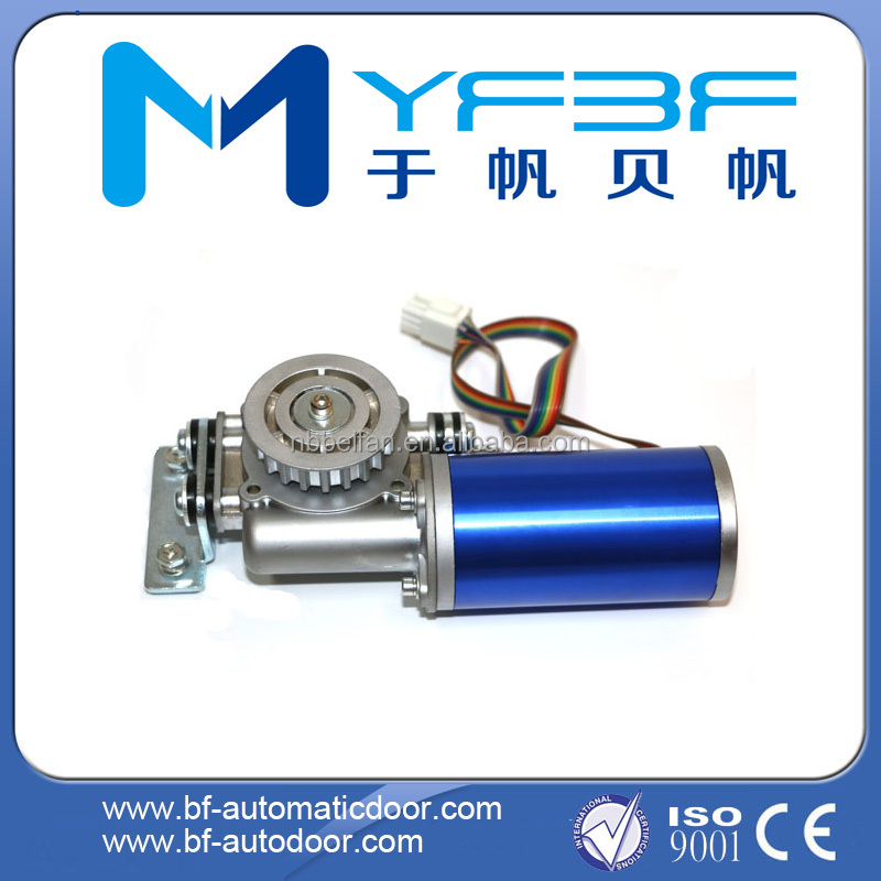 24V Automatic induction door elevator door motor