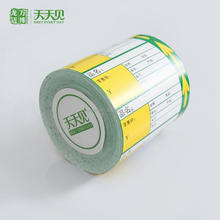 2017 WBLM Hot sale Best selling Direct cardboard paper rolls