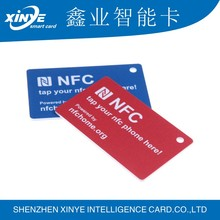 Factory direct supply printed programmable Dual frequency 1k contactless smart RFID card