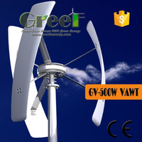 VAWT ! 500W wind generator vertical axis for home use Off-grid system, for roof top