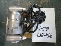 CXB-400B X-Ray Tube for TOSHIBA CT Scanner (Used) Z-2181-1