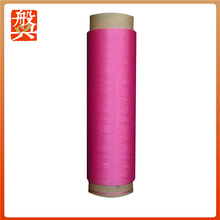 Normal Smooth And Good Elasticity German Dty Polyester Yarn