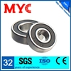 metal shield deep groove ball bearing