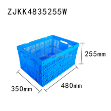 48*35*25.5cm fruit use collapsible folding plastic ventilated crate/basket