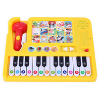 factory supply custom design music buttons sound module with led lights piano toy