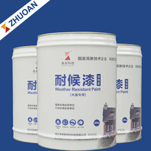 Chinese supplier wood liquid coating painting