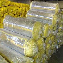 Cheap Wholesale Insulation Material Glass Wool Blanket