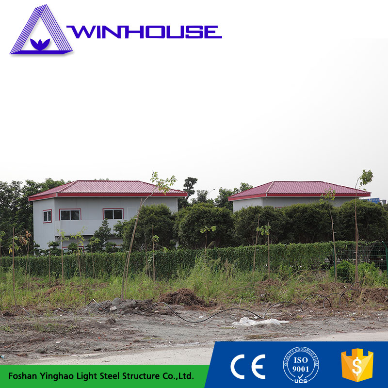 comfortable / environmently low cost china prefabricated homes