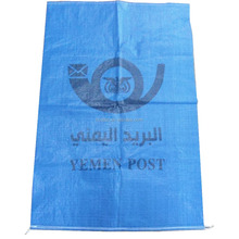 25kg 50k recycled polypropylene/pp woven laminated bag/sack/sacos for packing flour,rice,fertilizer,food,feed,potato,onion