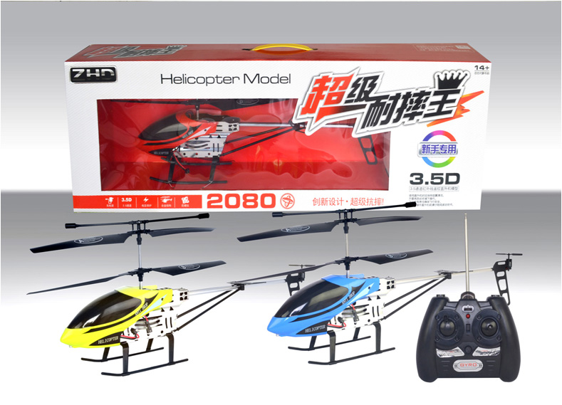 Wireless remote control aircraft alloy toys
