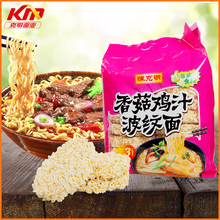 Delicious instant soup noodles with chicken mushroom flavor