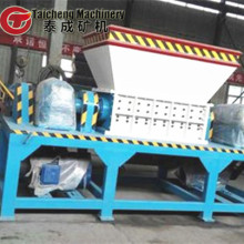 Double shaft recycling rubber shredder machine for sale