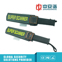 High compact examination room use metal detectors with Sensitivity adjustment switch
