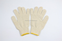 7gague natural white chain machine cotton glove/bleaching white chain machine knitted glove