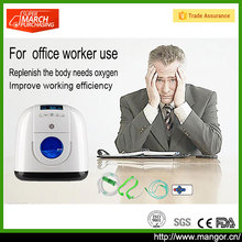Anti Brain Hypoxia Dizziness, Chest Tightness Mini Portable Office Oxygen Concentrator For High Pressure People