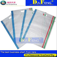 used cheap polypropylene woven bag plastic woven rice packing bags