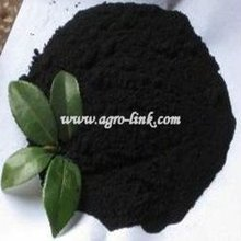 sodium humic acid paddy special slow release fertilizer
