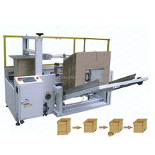 Hot melt glue carton opening machine /case erector with bottom sealer