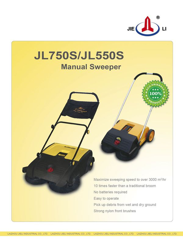 JL750S Walk behind Manual Push Road Sweeper