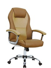 car seat style office chair
