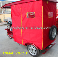 2014 Romai New model e-rickshaw,electric tricycle,electric vehicle