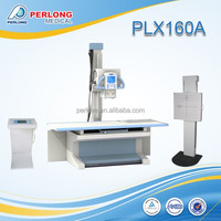 Analogy stationary X-ray unit PLX160A thermal capacity