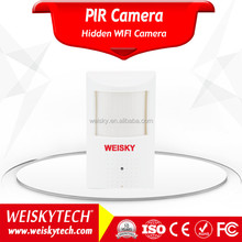 Weisky 2017 V380 960P 1280*960 H.264 CMOS Hidden Spy PIR Camera, With 48*940nm Leds, 4mm Pinhole lens, Build-in Microphone