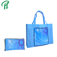 Recycle Promotional Non Woven Folding Bag, Foldable Laminted Shopping Bag