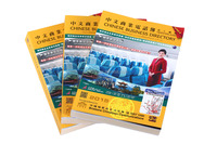 Direct factory professional yellow pages printing