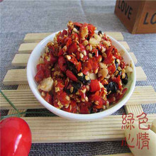 Chinese Natural chili Oil Cooking Oils With Capsaicine From Capsium Extract