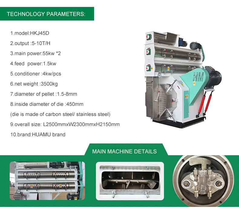 Direct Factory Price hot selling animal pellet feed processing machinery Output 5-12t/h BELT-DRIVEN PELLET MACHINE