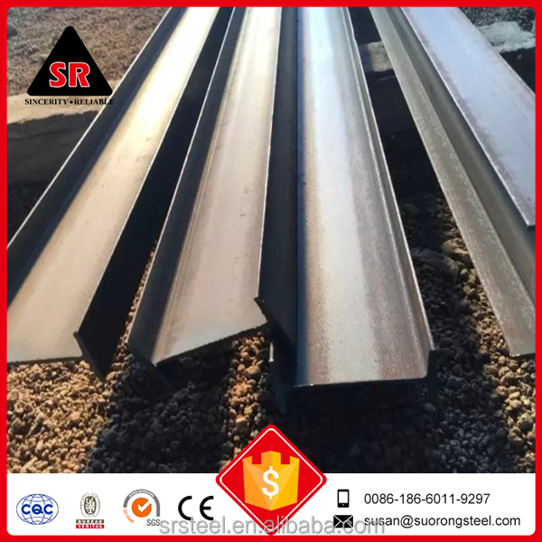 hot dip galvanized hot rolled ss400, Q235,Q345,a36 S275JR, HEA, IPE carbon structural steel H beam