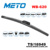 Multifunction Rubber Double Windshield Wiper Blade
