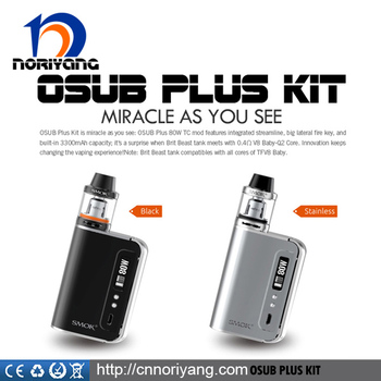 E Cigarette Design E Cig Mod Starter Kit SMOK Box OSUB Plus 80W Kit