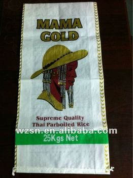 High quality rice bags 25kg