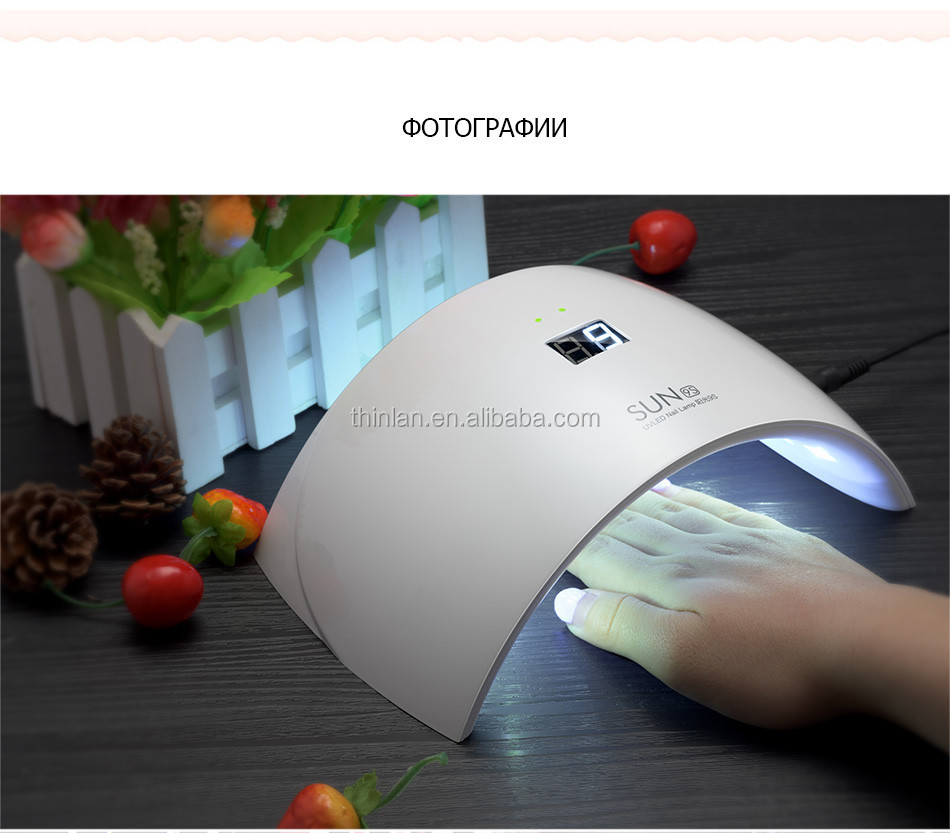 2017 Alibaba express spanish SUN9s sun 9c 365nm 405nm 24w led uv gel lamp toenail light nail dryer led curing machine with timer