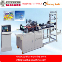 LDPE Zip Lock Bag Making Machine For Medicine