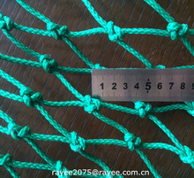 50md single knot multifilament fishing nets used for sale