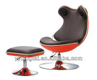 Frog shape leather seat and back chair/massage chair with base voice