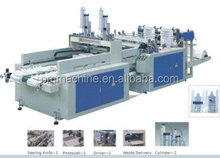 China Automatic Side Sealing film OPP Bags Making Machine supplier