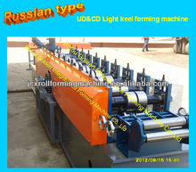 new type automatic gypsum wall light keel roll forming machine