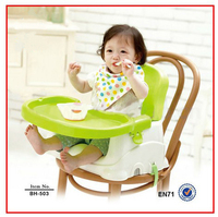 cute design multifunction plastic baby sitting chair